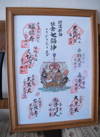 Shichifukijin01